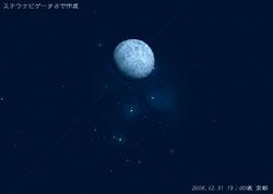 20061231_1900S.jpg