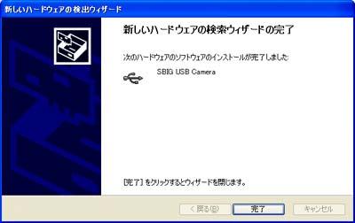 camera10.jpg