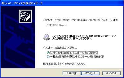 camera6.jpg