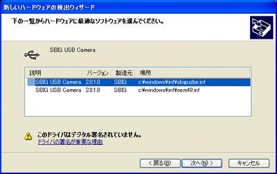 camera7.jpg