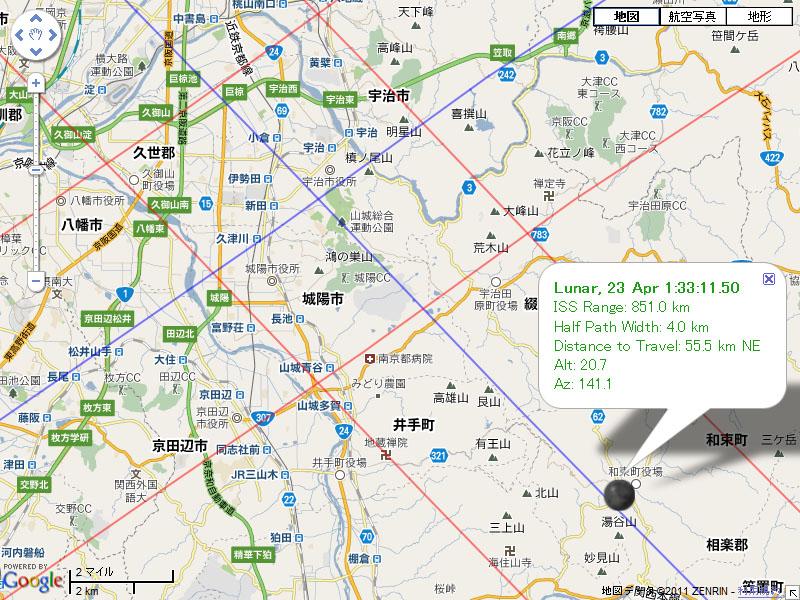 http://www.gakkentoshi.com/blog1/images/ISS_20110420up1.jpg